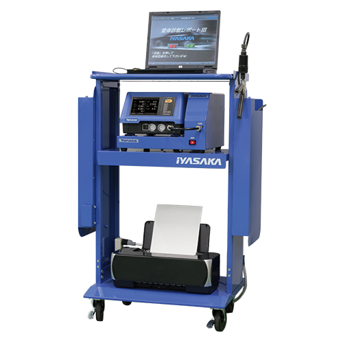 エンジン診断インフォメーションシステム/DISY-4000-DN