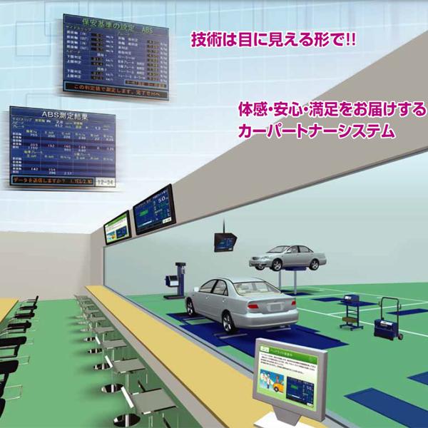 コンサートシステム/CS-2100シリーズ
