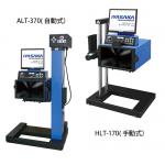 ALT-370_HLT-170_1