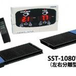 SST-1080W_top