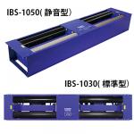 ibs1050_1030