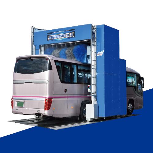 バス専用門型洗車機 ビッグウォッシャーⅢ/CW-310