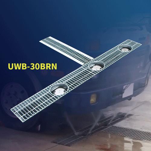 大型車用自走式下部洗浄ユニット/UWB-30BRN・UWB-40BRN