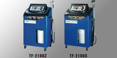 TF-2100Z/Sの特長